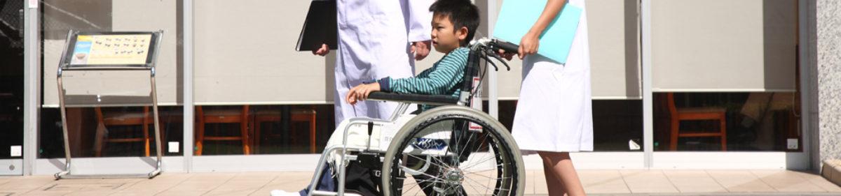 非営利団体車椅子まちづくり尾崎安弘の会